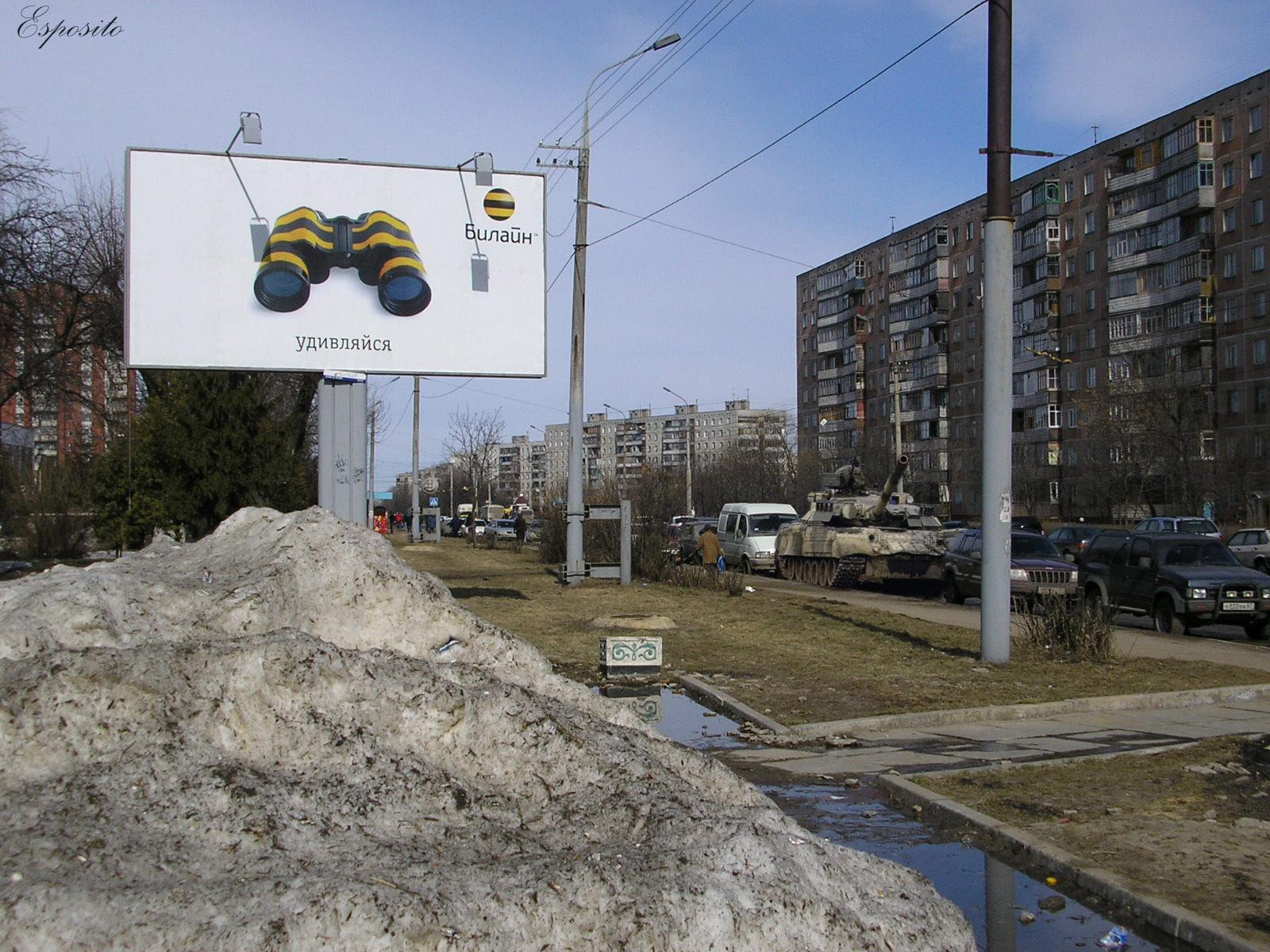 Проститутки г орла и орловской области 12 фотография